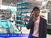 久保田用户采访视频