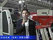 久保田湖北经销商采访