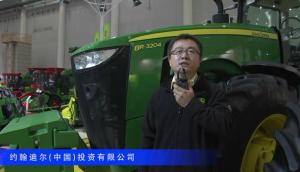 2016中國農機展—約翰迪爾(中國)投資有限公司(三)