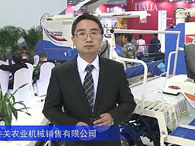 2016中國農機展—東風井關農業機械銷售有限公司