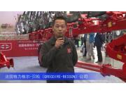 2016中国农机展—法国格力格尔-贝松(GREGOIRE-BESSON)公司
