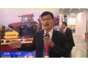 2016中国农机展—哈滴—中国(二)