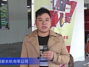 2016中国农机展—河北冀新农机有限公司