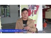 2016中国农机展—河北冀新农机?#37026;?#20844;司