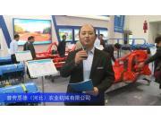 2016中国ballbet网页版展—普劳恩德(河北)农业机械有限公司