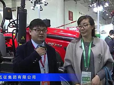 2016中国农机展—山东五征集团有限公司专访