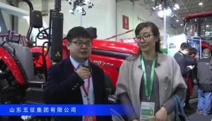 2016中國農機展—山東五征集團有限公司專訪