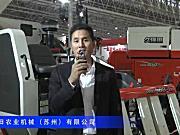 2016中国农机展久保田经销商专访