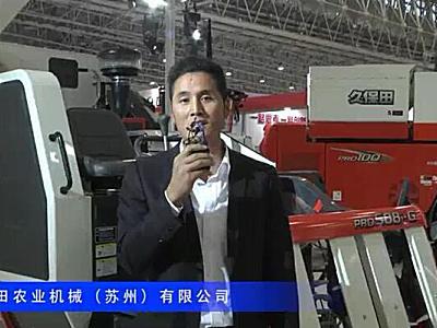 2016中国雷火展—久保田电竞商专访
