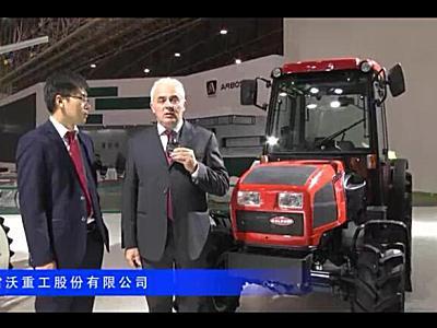 2016中国农机展—雷沃重工股份有限企业-阿波斯(一)