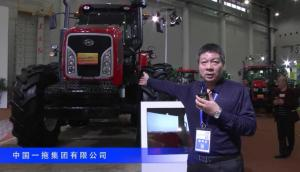 2016中国农机展—中国一拖集团有限公司(二)