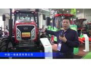2016中國農機展—中國一拖集團有限公司(三)