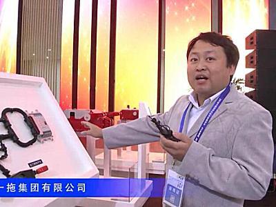 2016中國農機展—中國一拖集團有限公司(四)