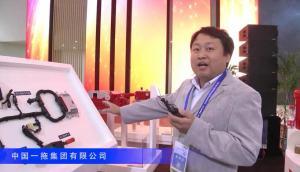2016中国农机展—中国一拖集团有限公司(四)