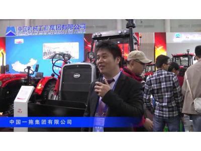 2016中国农机展—中国一拖集团有限公司(五)