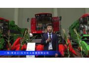 2016中国农机展—一拖(黑龙江)东方红工业园有限公司