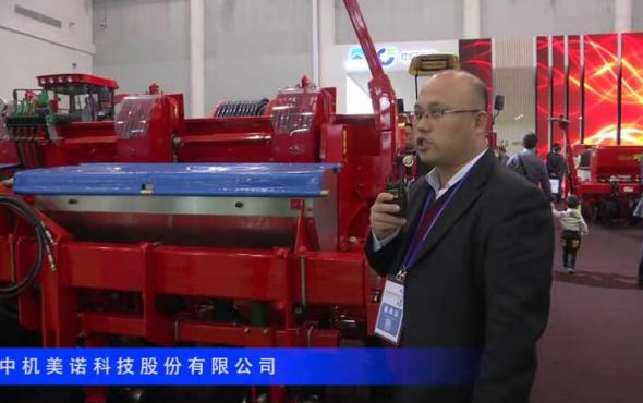 2016中國農機展—中機美諾科技股份有限公司