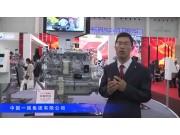 2016中國農機展—一拖(洛陽)柴油機有限公司
