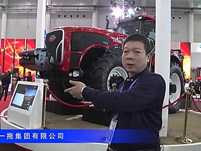 2016中國農機展—中國一拖集團有限公司(一)