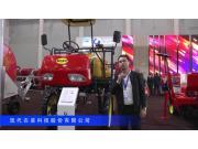 2016中國農機展—現代農裝科技股份有限公司