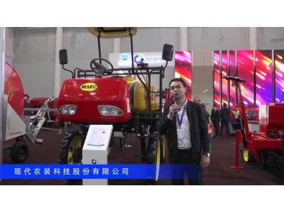 2016中国农机展—现代农装科技股份有限公司