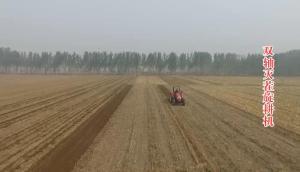 河北圣和1GQNM-250型雙軸滅茬旋耕機產品介紹