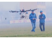 安达鸟农用植保无人机作业视频