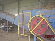湖北玉龙全自动液压打包机打包芦苇作业视频