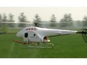 亳州市智航航空植保科技有限公司企业宣传