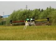 开弓3WHX-5产品展示 - 珠海市皓翔飞行器有限公司