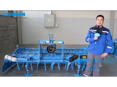 奇康动力驱动耙产品介绍--雷肯农业机械(青岛)有限公司