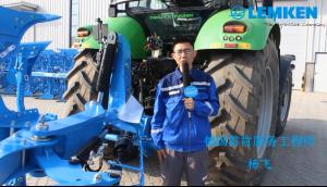 液壓翻轉犁產品介紹 -- 雷肯農業機械(青島)有限公司
