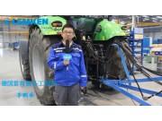 氣力式播種機產品介紹--雷肯農業機械(青島)有限公司