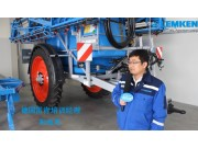 喷药机产品介绍--雷肯农业机械(青岛)有限公司