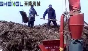 曲阜圣隆50-60大豆秸稈粉碎機作業視頻
