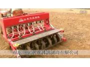 山东三立2BX-7小麦播种机播种作业视频