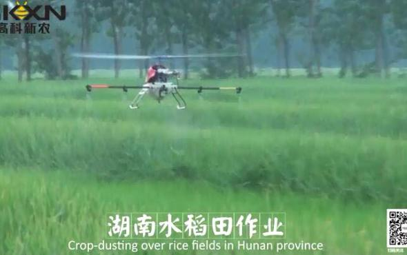 2016年4月農用無人機多種作業整合視頻-高科新農