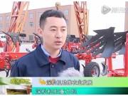 深松机助推农业发展--黑龙江北大荒众荣农机有限公司