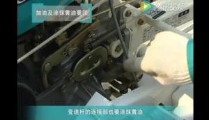 久保田SPW48C/68C手扶插秧机保养检修【视频】(下)