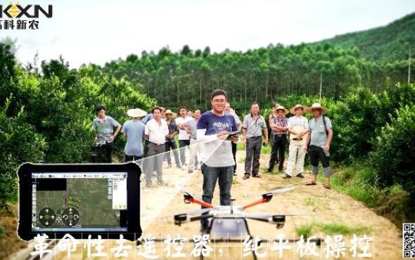 高科新农德美特M234多旋翼农用无人机作业视频