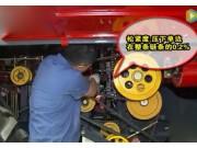 福格森4YZ-4C玉米收获机新车的检查与磨合