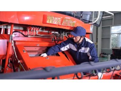雷沃谷神GF系列谷物收割机维护与保养视频