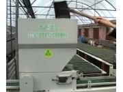 工廠化穴盤育苗氣力式精密播種機