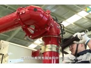 雷沃RG系列水稻機高位卸糧筒的使用與調整