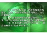 水稻插秧機的介紹與使用