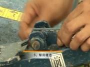 水旱两用耕整机的使用及维修