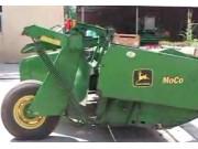 往復式割草機的使用與維護