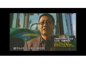 约翰迪尔6J系列拖拉机专题片