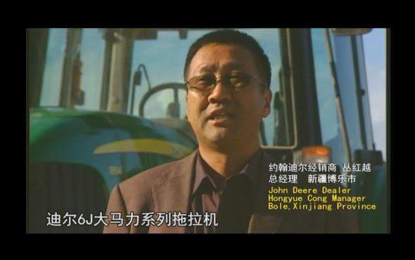 約翰迪爾6J系列拖拉機專題片