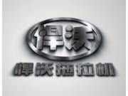 濰坊百利拖拉機有限公司企業宣傳片
